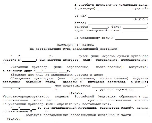 Какую должность ставить в кадровых документах если работа по аутсорсингу