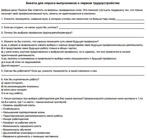 Как пишется расписка о получении алиментов