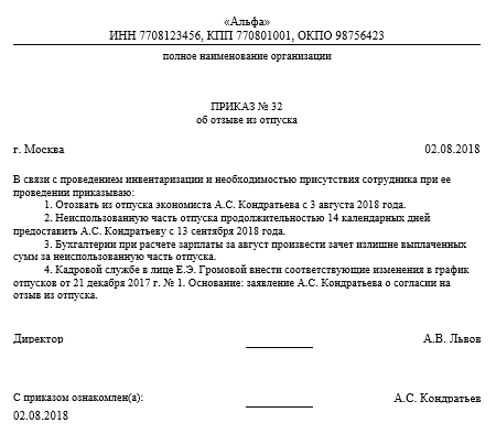 Программа переселения в абакан с казахстана