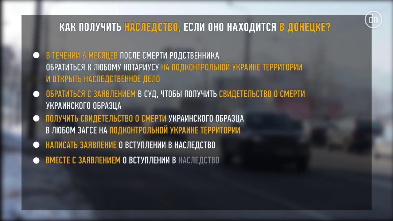 Амнистия перепланировок в москве