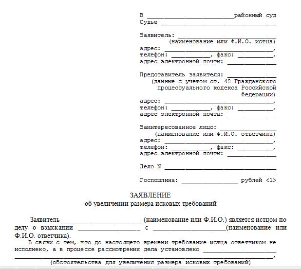 Разрешают ли ставит ксеноны на российские автомобили