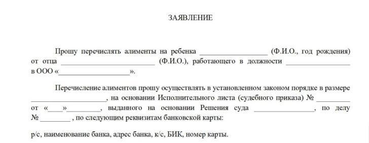 Образец претензии юрлицу по задолженности договору поставки 2018 года