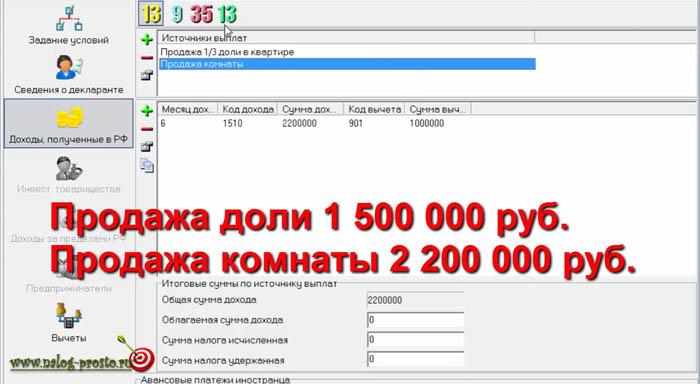 Нижневартовск фссп должников