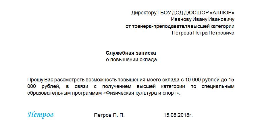 Проект договора передачи товара на реализацию