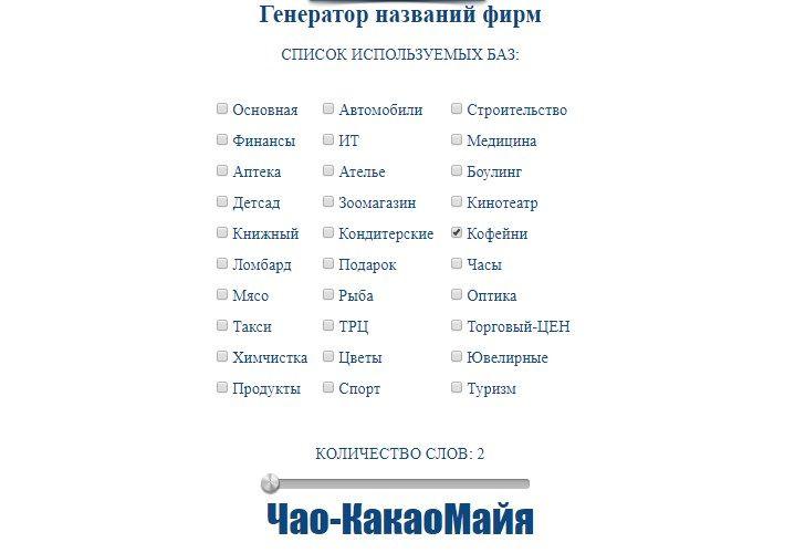Программа капремонта в россии с чего все начиналось