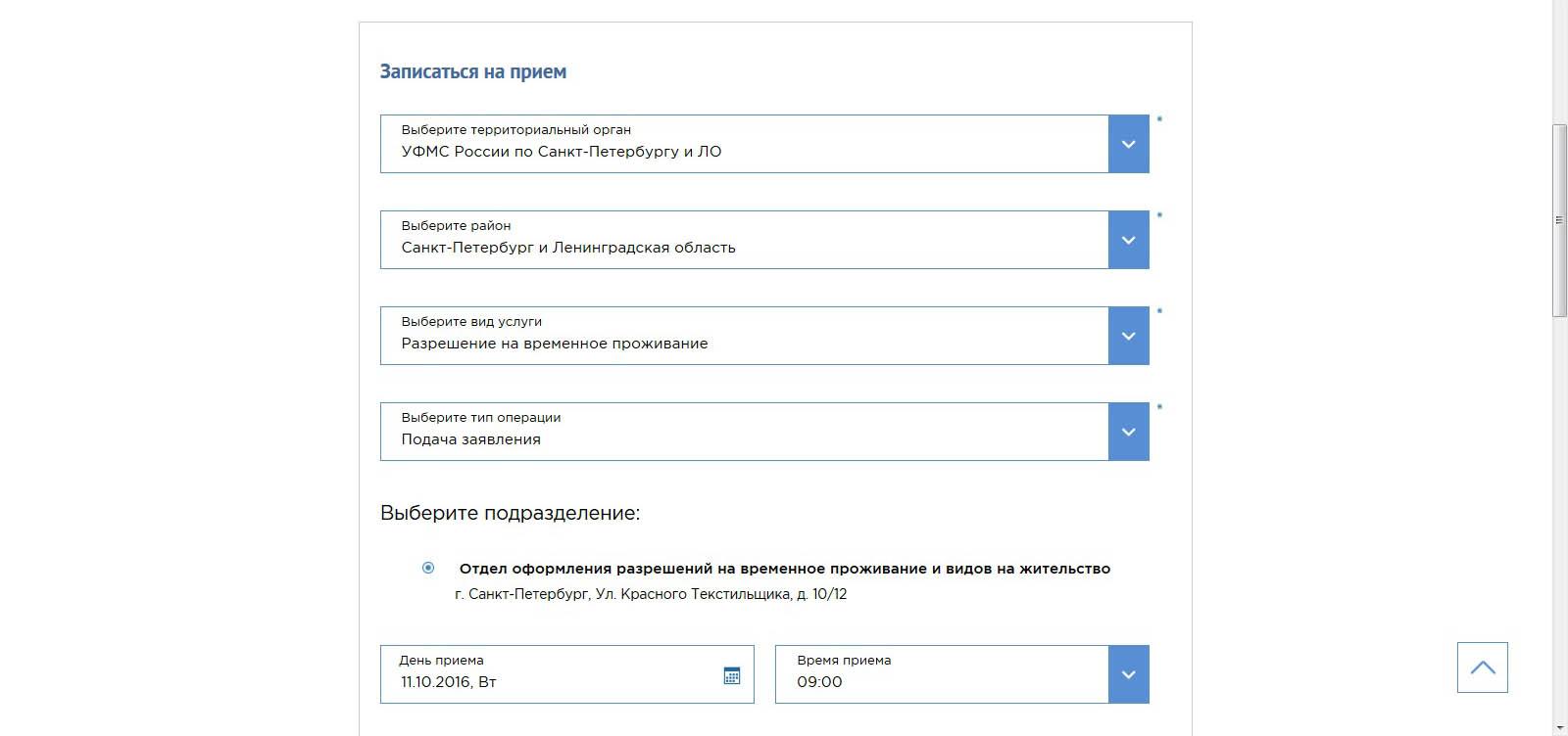 План счетов и счета бухгалтерского учета