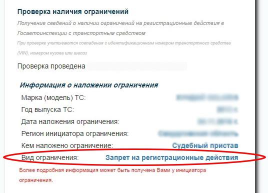 Как получить 50 000 рублей на покупку жилья