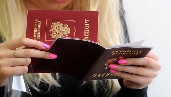 Где можно заменить паспорт