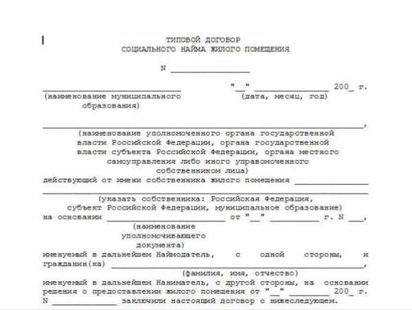Получение гражданства рф для граждан рб проживши в браке с гражданином