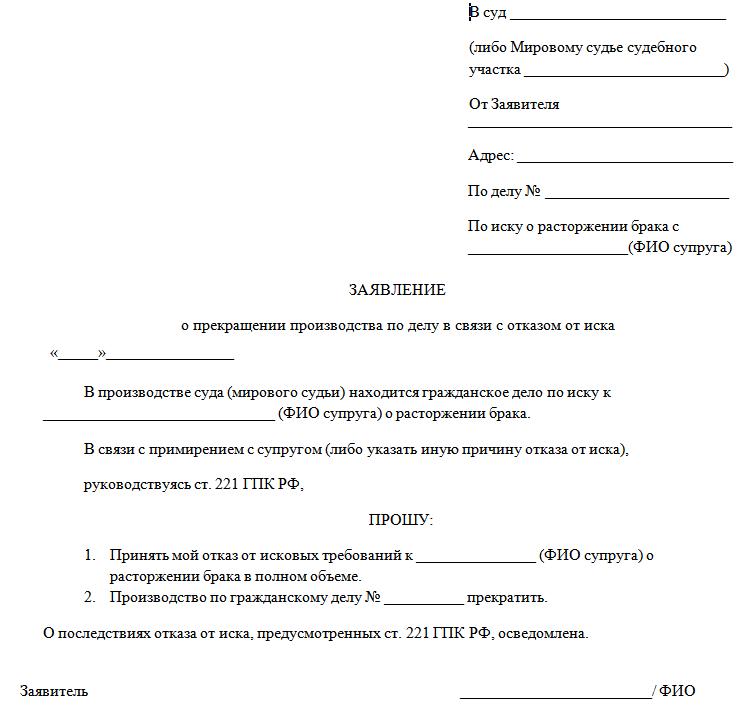 Сабирова гульнара хизбулаевна судебный пристав контакты