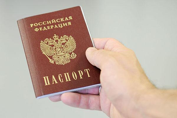 Несчастные случаи в россии на производстве за июнь 2019