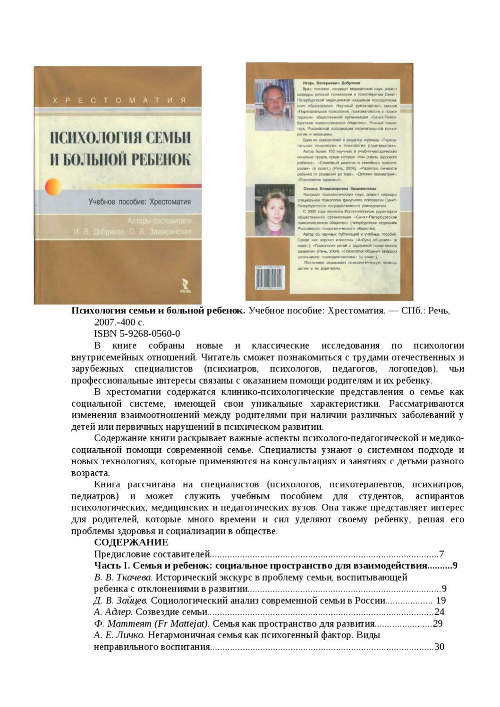 Декларация о происхождения товара фз