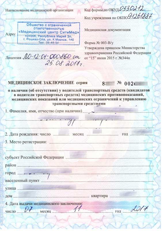 Мфцкраасногорскийрайон томаровича д 1