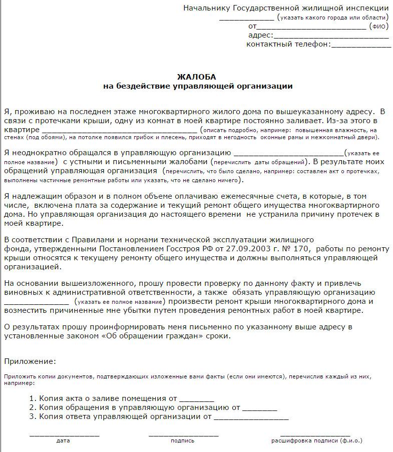 Сумма платежа алиментов неработающего тула 2019