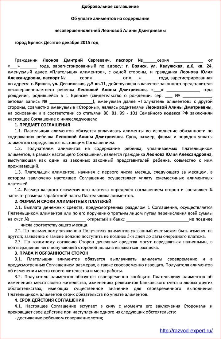 Войсковая часть 21527 южно сахалинск подразделения
