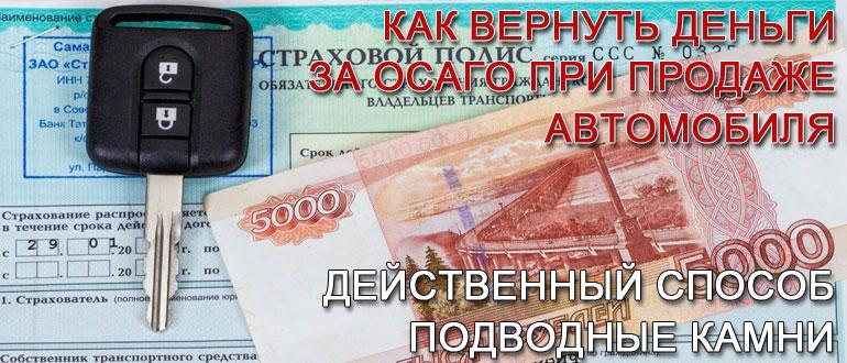Наследование в россии