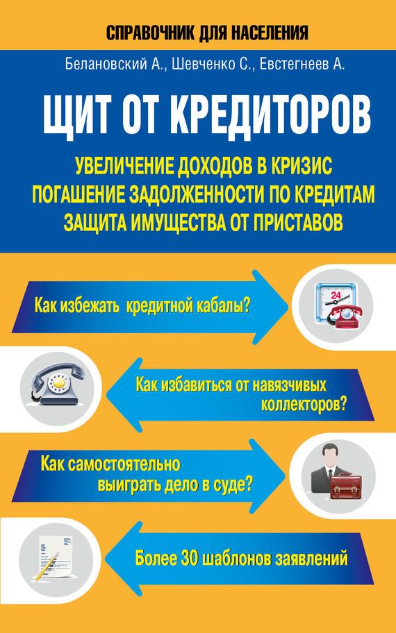 Регистрация права собственности на квартиру московской области в мфц документы