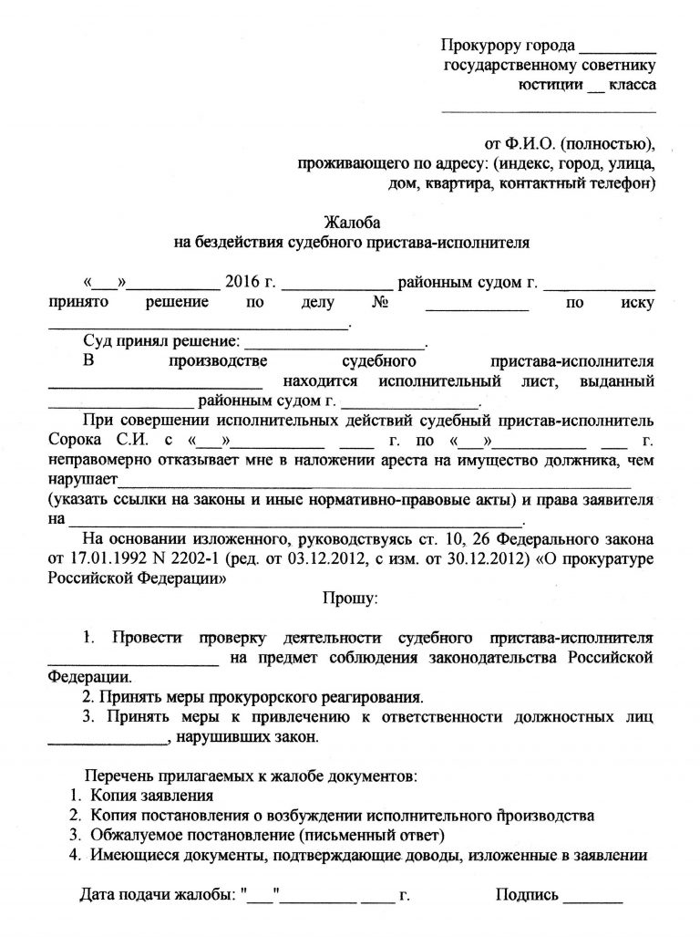 Изменения в квартплате при временной регистрации