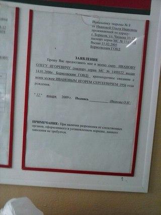 Куда сообщать в спб о незаконно установленных ограничителях придомовой территории