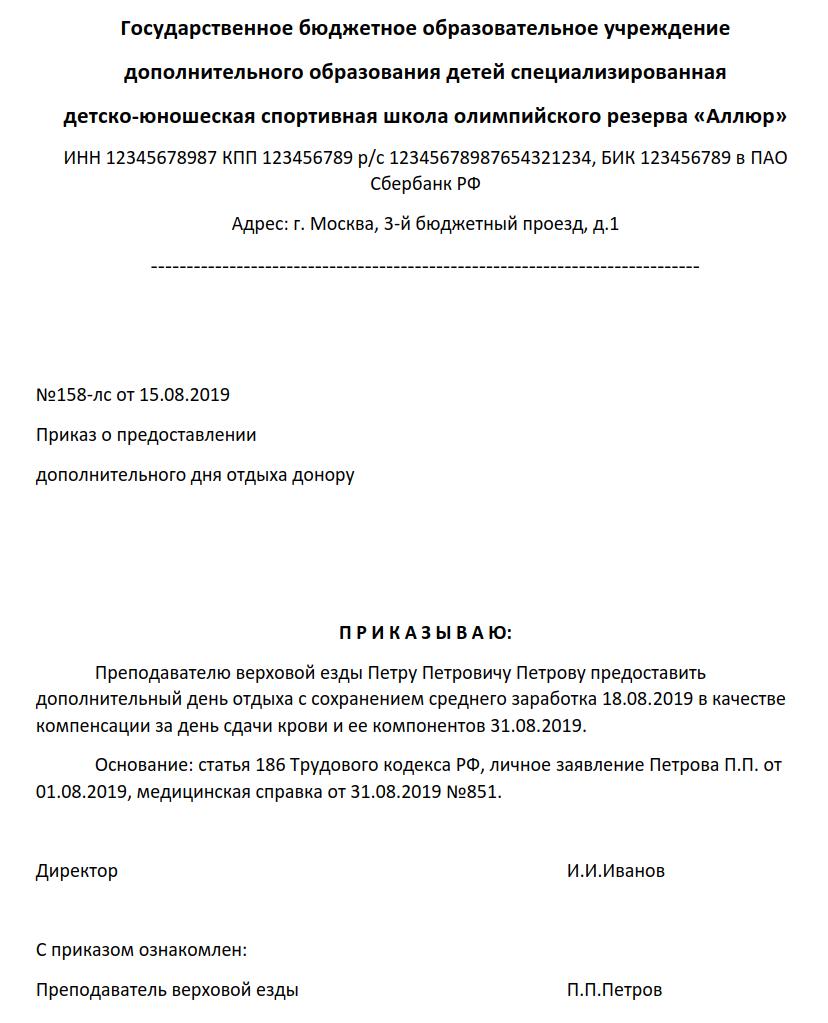 Бланк европротокола в 2018г