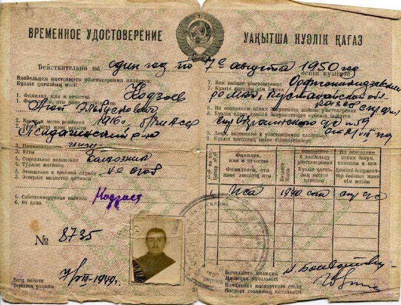 Как отменить запись к врачу через интернет в москве