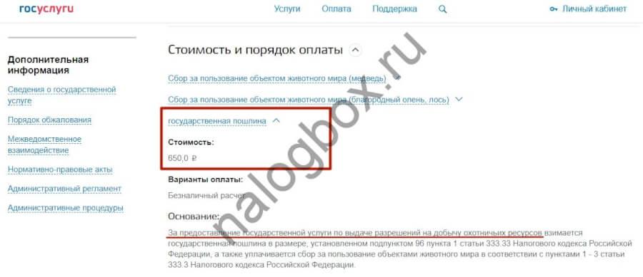Справка об отсутствии гражданства республики армения