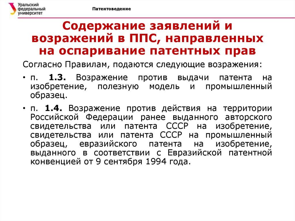 Перечень лиц обязанных подавать декларацию о доходах