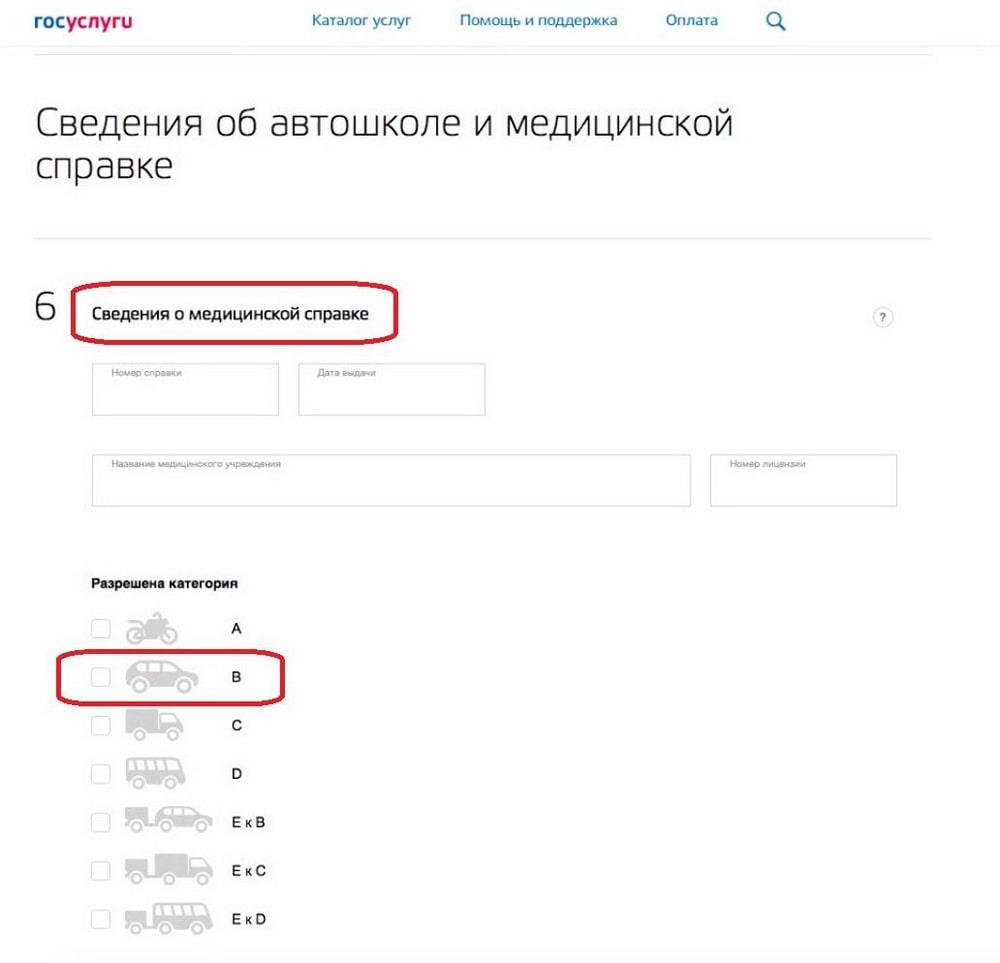 Как продать квартиру в беларусии