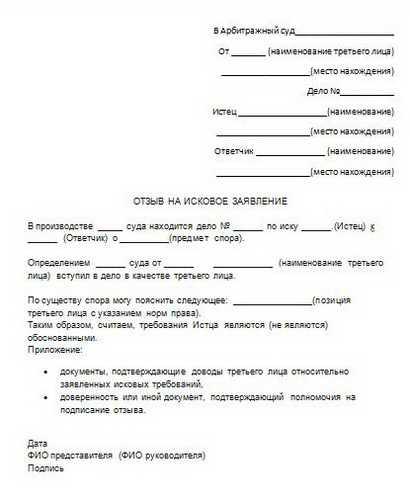 Документы для подачи на вычет за покупку квартиры в ипотеку