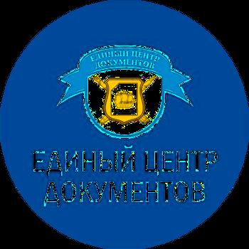 Казахстан россия договор на оказания услуг по давальческому сырью