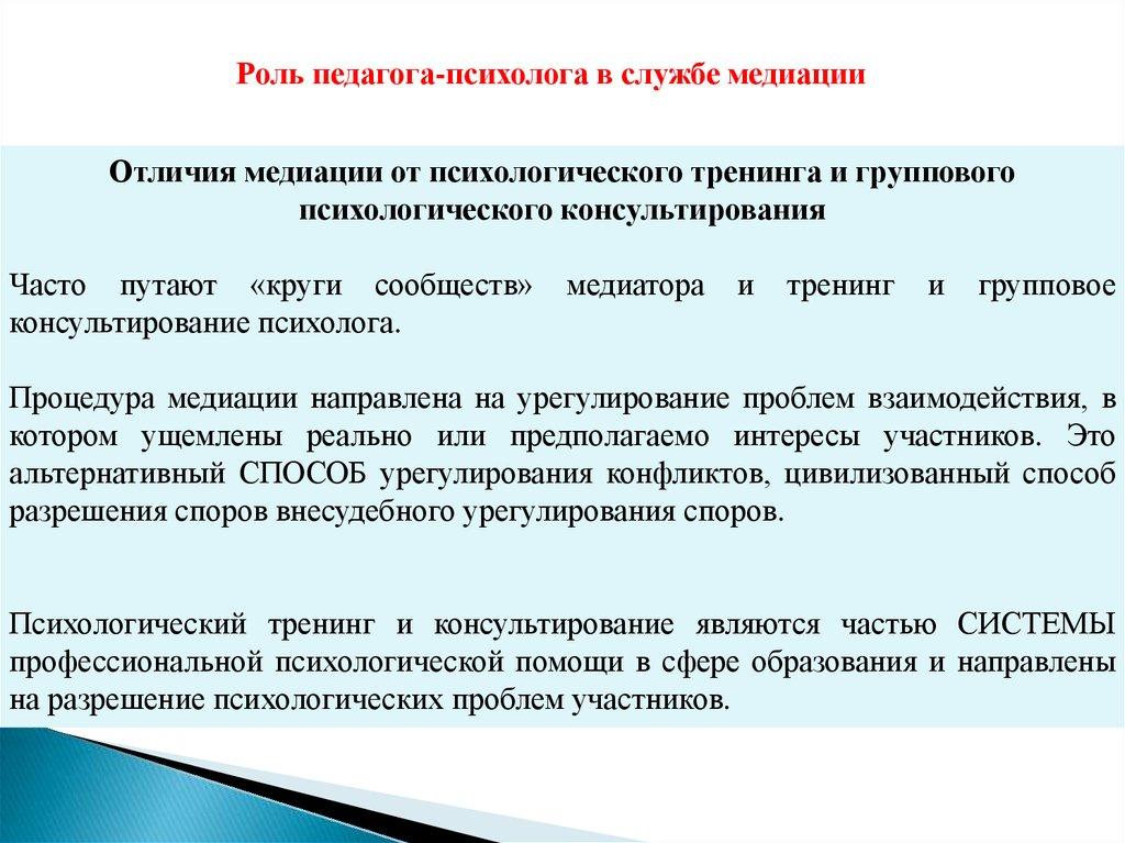 Заявление об отказе в государственной регистрации образец