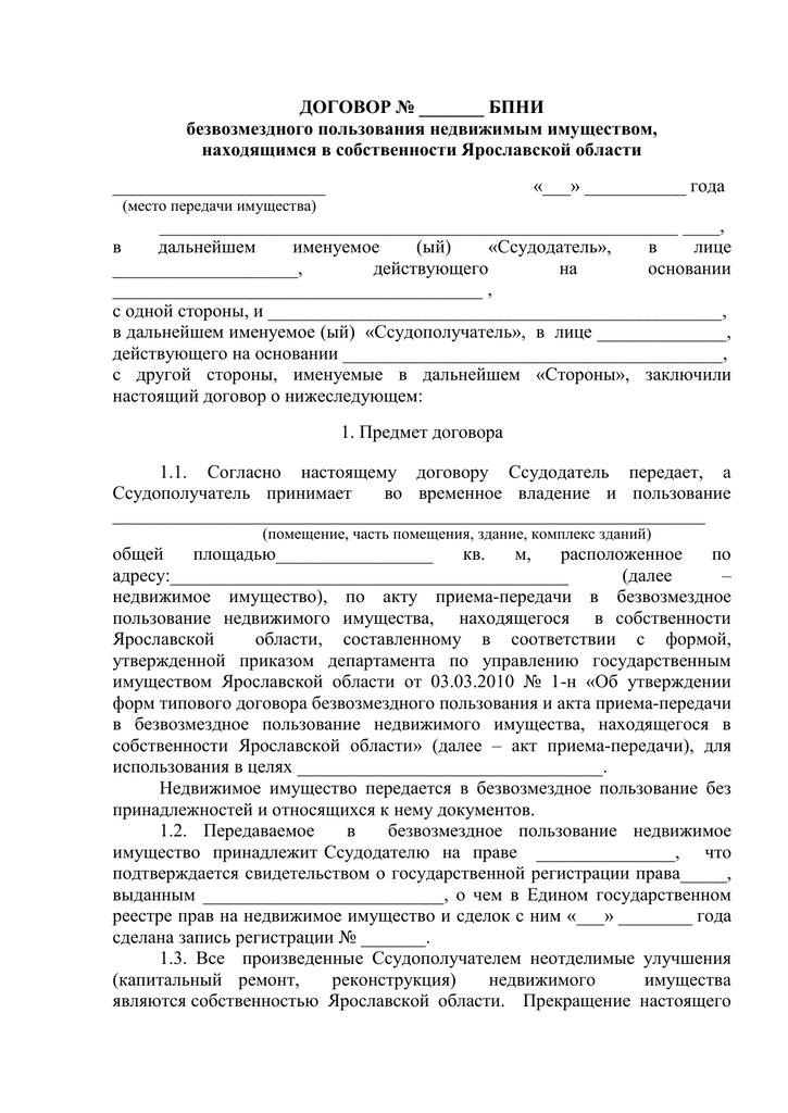 Как проверить о готовности гражданства рф по московской области