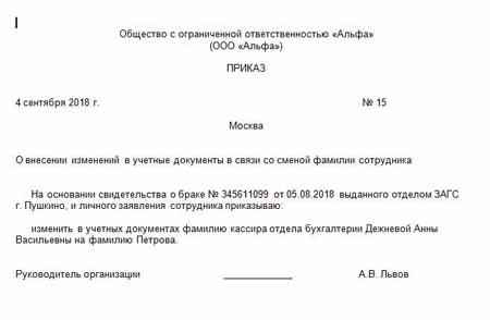Договор дарения с условием о передаче в будущем