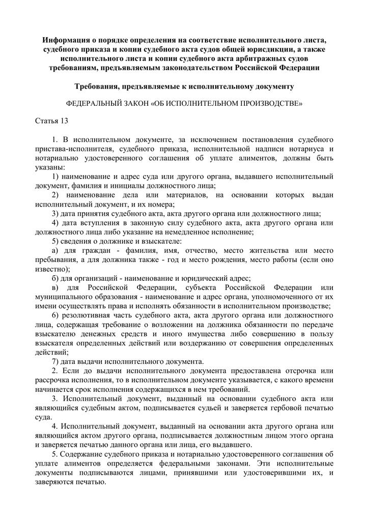 Договор между ооо и ип на организация повышения квалификации