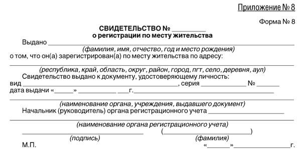 Категория к военрй службе
