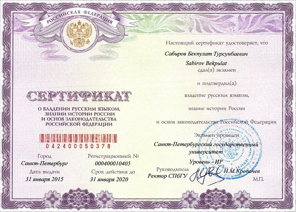 Рейтинг страховых компаний КАСКО 2018