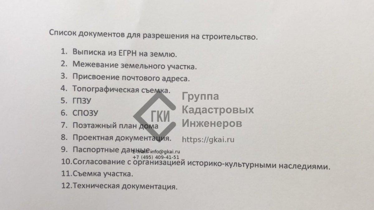 Адвокат Сорокина Елена Владимировна