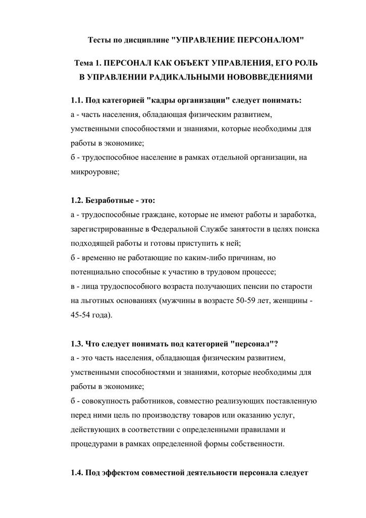 Декларативное заявление о добровольной выплате алиментов