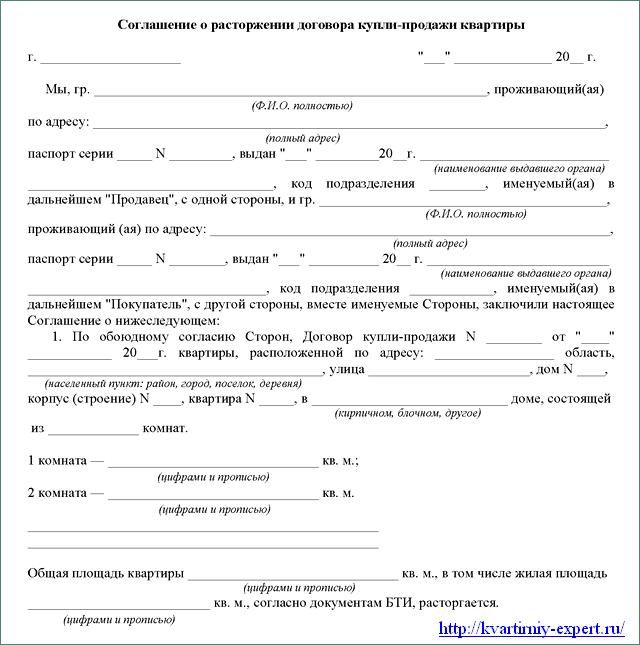 Как поставить на учет имущество в московской области