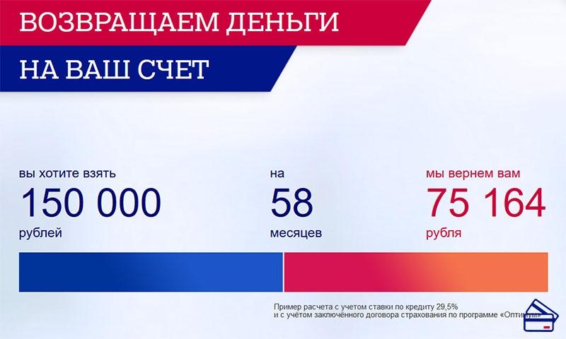 Список на получение квартир 2019 канск
