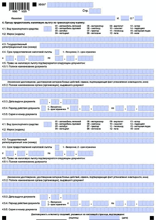 Можно регистрировать приказа отпуск за свой счет и по личному составу