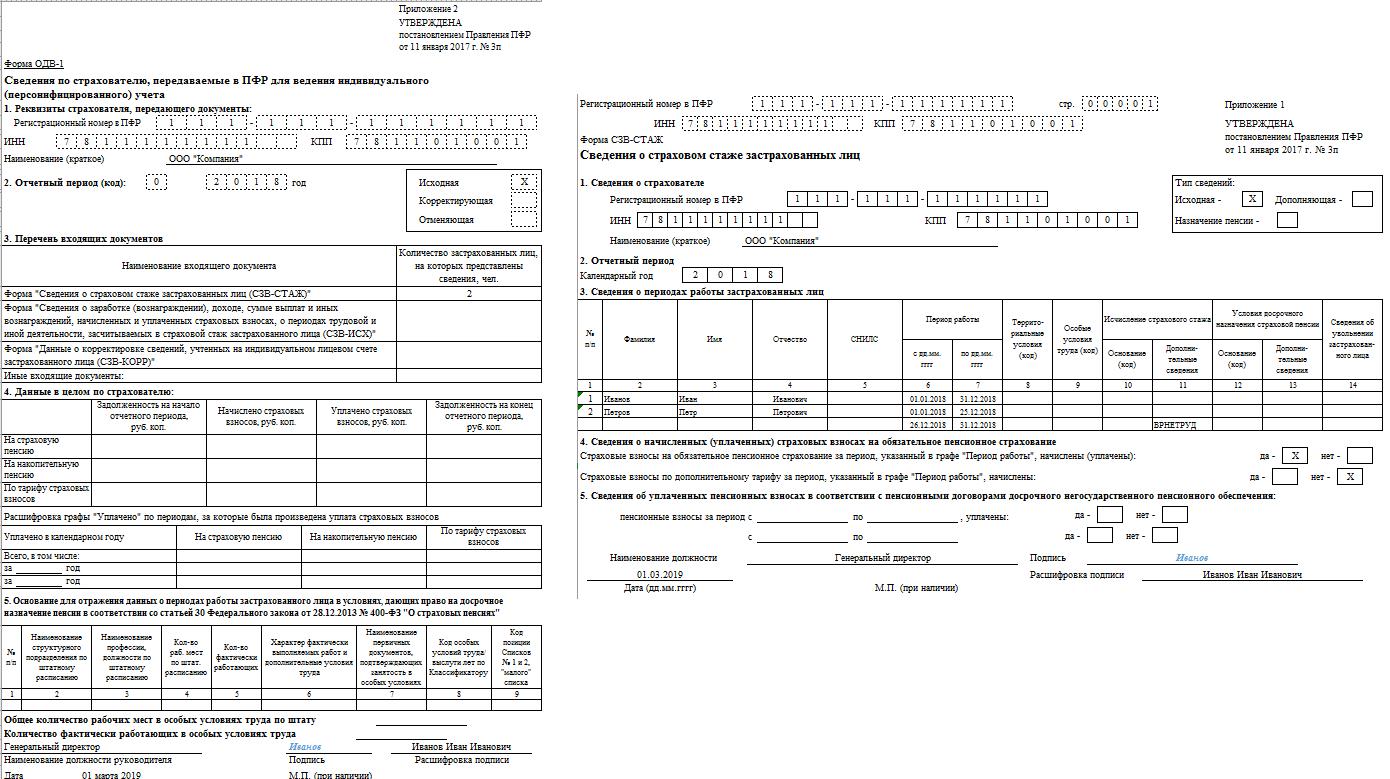 Образец письма о замене строительного материала на другой