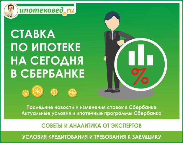 Саратов 200тыс переселенцам