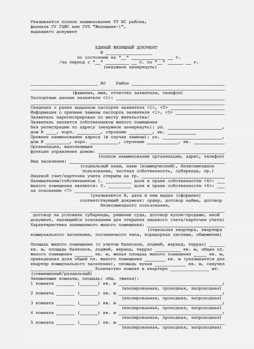 Как написать письмо путину владимиру владимировичу адрес куда