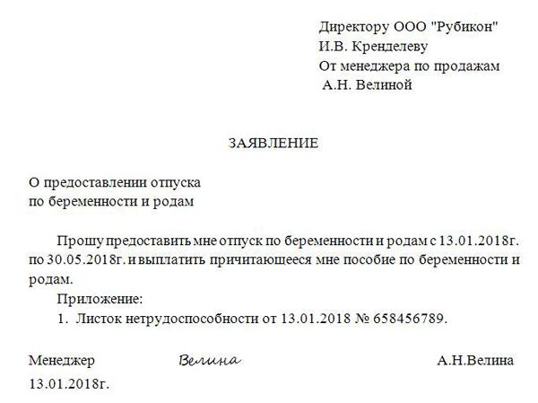 НПФ Будущее на Пискунова