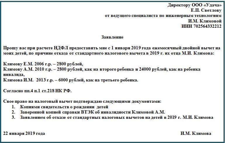 Жаловаться на учителей московская область