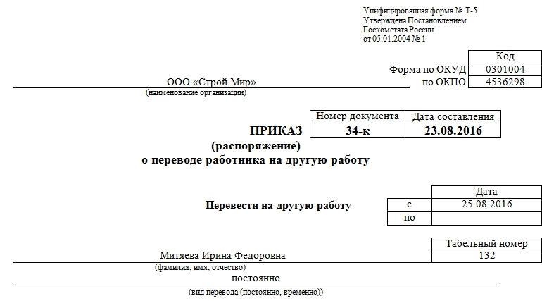 Как распечатать выписку егрн с электронной подписью