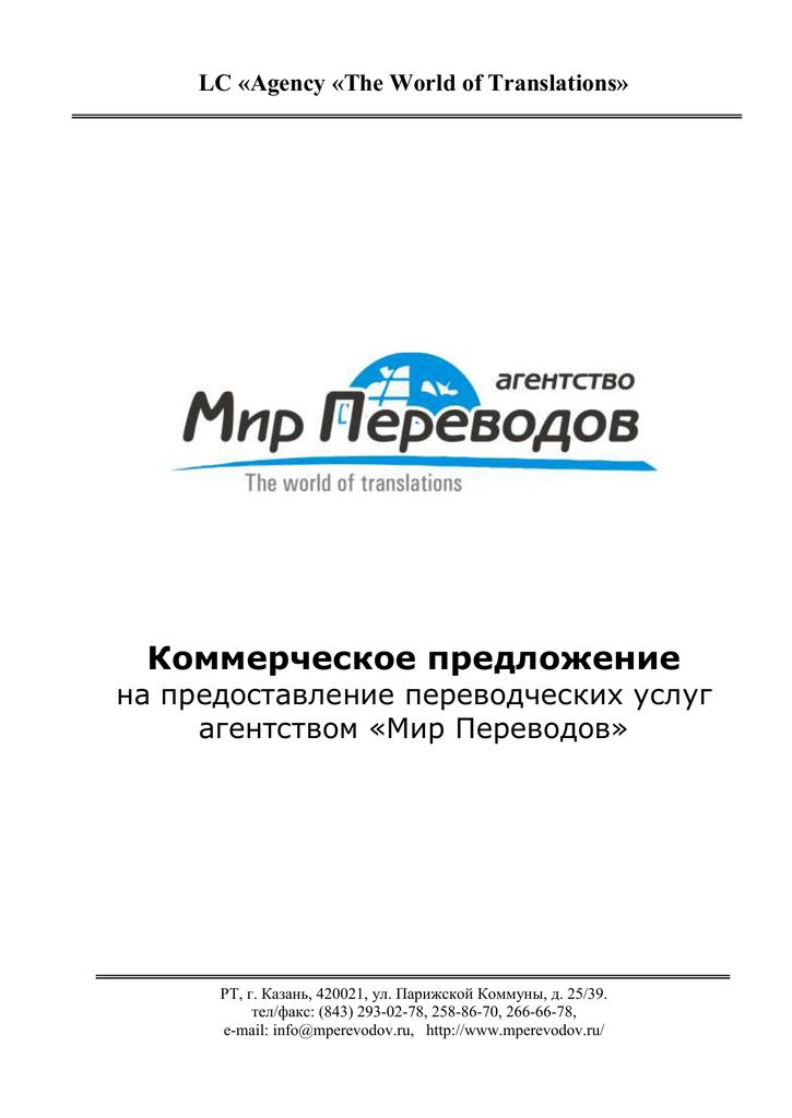 Обращение за вплатой декретных 2018