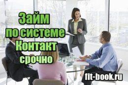 Инженер транспортного отдела должностная инструкция