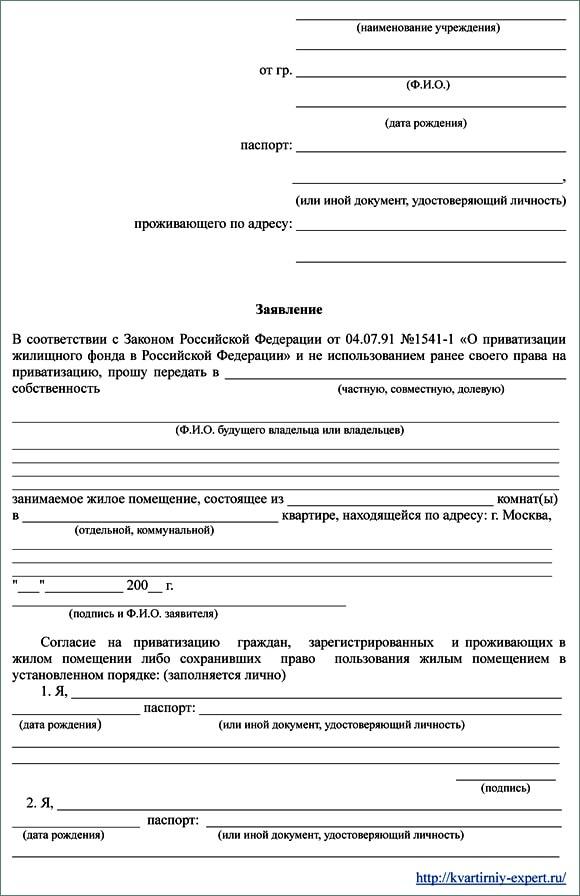 Медицинская справка для замены водительского удостоверения в 2019 году копейск